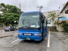 今日は沖縄バスの「定期観光Aコース」で南部に足を伸ばします。朝から曇っていて、予報は午後から雨でした…。  ホテルがある美栄橋駅から県庁前駅までゆいレールで移動し、待合場所の新那覇バスターミナルまで歩きました。新那覇バスターミナルは、ちょっと場所がわかりにくいので、少し余裕をもって行ってくださいね(旭橋駅のほうが近いかも…)。