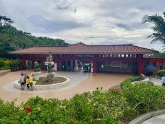 観光バスツアーの最初のストップは、玉泉洞があるおきなわワールド。  玉泉洞だけでなく、植物園があったり、エイサーのショーがあったり、玉泉洞の地下から汲み上げた水で作った沖縄の地ビールが楽しめたりと、ゆっくり過ごせるテーマパークなんです。