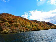 子ノ口まで引き返した。湖岸の紅葉も見事なようだ。  ここで持参したどら焼きを食べた。これが昼食で、翌日もそうだった。