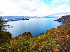 瞰湖台からの見晴らしは素晴らしい。空が晴れ渡っていないのが、少し残念だが。