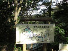 源氏山公園に到着、ベンチでお弁当を頂きます。
