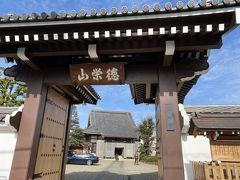 染井霊園を出て本妙寺へと