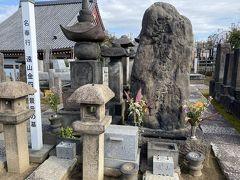 遠山の金さんでおなじみの 遠山金四郎景元の墓所  バロン妻、当山の金さんが実在の人物だとここで知りました。 隣で、桜吹雪は創作だよとバロン夫がのたまっていましたが