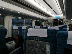 JALダイナミックパッケージのなかに片道プランというものがありました。 使用例としては東京から大阪まで飛行機、大阪を観光してから新幹線で名古屋へ行き友達と遊び、再び新幹線に乗り東京へ帰るという予定のようです。  私は名古屋から飛行機で札幌へ、札幌観光の後にLCCで成田へ向かおうと思います。