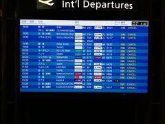 セントレアへ到着しました。  国際線はこのザマです。