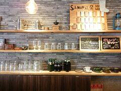 ひばりヶ丘から歩いて5分ほどのところにあるスープカレー店 SAMURAIという物騒な店名ですが内部はカフェのようでした。
