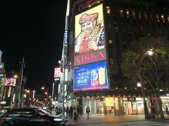 バスで新札幌駅に戻り、地下鉄で大通り駅へ 大通り駅からすすきのまでは地下鉄がありますが、せっかくなので歩きました。