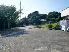 1358 潮岬駐車場へ 300円 ここから歩いて3分ほど