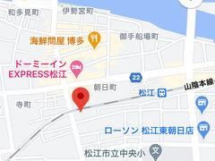 向かったのは、太平楽さん。 松江駅の近くです。  でね~!! お店についたのは12:15。車を停めたら暖簾を下げるところだったんですよ! 信じられます? 昔ながらの中華そばで、久しぶりに食べる気満々だったのに・・(涙) 今は、週に3回ぐらいしかお店空いて無くて、10:30からオープンだけど麺が無くなり次第終了だそうです。 ちーん((+_+)) あまりのショックに写真を撮り忘れてしまった。 今度はいつ食べれるかなぁ。  ◎太平楽(ラーメン) 島根県松江市朝日町487