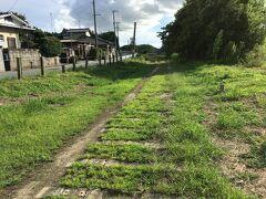 宮原抗の近くに専用鉄道敷跡が良く残った場所が。