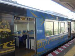 大牟田駅から福岡へ戻ります。  174番目の世界遺産は、万歩計好みの渋い「大人の世界遺産」でした。