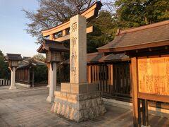 その後、小山御殿広場まで戻り、国道4号線を南下。 須賀神社に到着したところで日の出を迎えました。