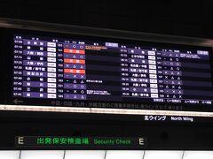 羽田空港国内線第1ターミナル。バッグ1つだけでしたので、手荷物の預け入れは、ありません。JAL8:20 505便で新千歳を目指します。505便のエコノミーは満席です。