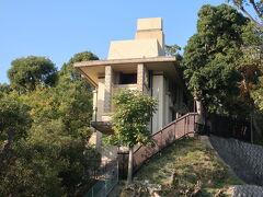 ヨドコウ迎賓館(旧山邑家住宅)