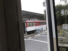 17:13 鷲羽山下電ホテルで停車 下津井電鉄の車両が保存されています ウィキペディアによるとクラウドファンディングでここに移設したそう