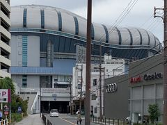 ドーム前駅 (阪神)