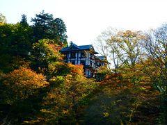 日光金谷ホテル。 GOTO期間中に一度は泊まりたいホテル。憧れる(><)