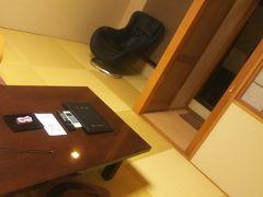 今回泊まったお宿は有馬ロイヤルホテル 露天風呂付きのお部屋です。 Go Toトラベルで安く泊まれました♪ さらに地域共通クーポンもつくし、お得!!