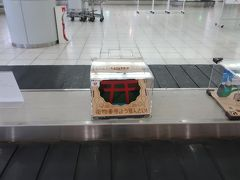 1時間ちょっとで広島到着!。  sukecoは初広島。sukeco夫は2度目の広島。  3泊4日の旅、楽しむぞぅ~♪。