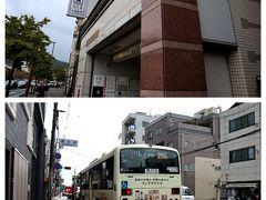 地元京都で、自宅や会社から30分圏内といった、そんなホテルに泊まるのに、2日間の有給を取るのには少し躊躇いが… というわけで、今日は半休(笑) 午前中はお仕事をして、午後からお休みさせて頂きます~♪ 地下鉄を東山で降りたら、そこから市バスに乗って清水道まで。