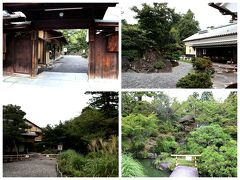 以前はインバウンドで写真攻めだった、美しいお庭や立派な門も、今はひっそりとしていて… 誰も人が入らない写真も撮りたい放題(笑) 一方で、京都の人気カフェ「イノダコーヒ」の清水店はクローズしていたし、付近にあったわらび餅で人気の「洛匠」や阿闍梨餅の「満月」もクローズしちゃったよう。 コロナ禍で…無理をせず閉めちゃうお店も続々と増えているようですねー