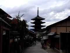 遠目に見える八坂の塔。 八坂の塔とは通称で、正式名称は法観寺。 いやいや、全然、八坂の塔の方がしっくり来ますよねー