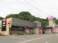 駅前の「いけだや・カピトリーノ」という食料品店で