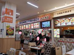 sukecoは「OKONOMI ICHIBANCHI」で。