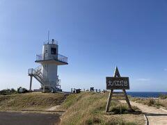 そしてやってきたのは、大バエ灯台。 生月島の端ですね。