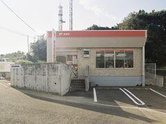 頭島郵便局