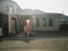 鶴海郵便局