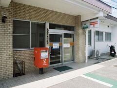 木尾簡易郵便局旧庁舎