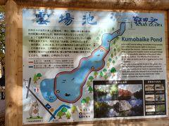 紅葉シーズン真っ只中の軽井沢へ~ 今回は、娘達と一緒なので観光付です。 私と主人ふたりなら=ホテルに直行、直帰だけど(笑)  まずは①《雲場池》