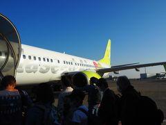 ソラシド(Sora seed Air)航空は初搭乗。 SNA073便宮崎行き、B737-800。 キャリアコードSNAはスカイネットアジア航空と名乗っていた名残でしょうか。 京浜島よりの#503スポットで、沖どめ・バスコネクト・タラップ搭乗でした。