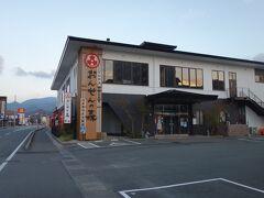 ホテルの隣にある温泉施設。宿泊者は500円でした。