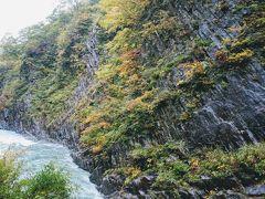 日本三大峡谷の1つにもなっています