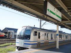 総武線快速列車で内房線の五井駅へ。