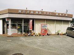 大渕簡易郵便局