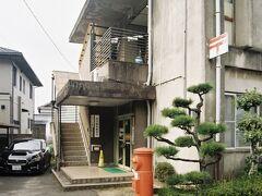 畠田簡易郵便局
