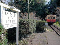 飯給駅13時10分発の五井駅行きのディーゼルカーに乗り込みます。