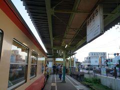 16時32分に終点の大原駅に到着。