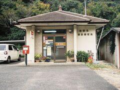 佐伯北簡易郵便局