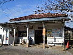 里見駅 こちらも登録有形文化財 高滝駅から車で3分。