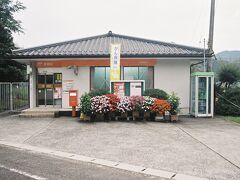 塩田郵便局