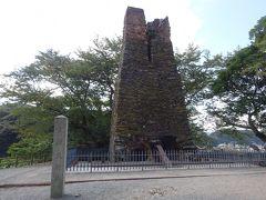 朝のんびり温泉に入り、10時前にホテルを出発します。 まず萩反射炉にやってきました。 1856年頃、萩藩が西洋式の鉄製大砲をつくるため、導入されたものだそうです。 「明治日本の産業革命遺産 製鉄・製鋼、造船、石炭産」で世界遺産となっています。
