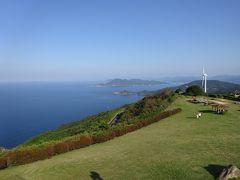 近くの千畳敷にやってきます。 空気がおいしい! 日本海に浮かぶ島がきれいでした。