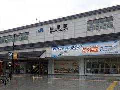 広島駅から鈍行に揺られる事、1時間ちょっと。 三原駅に到着しました。 相変わらず雨が降り続いています。  三原には何度か来ていて土地勘もあるので、迷子になる心配は無い。