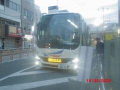 松戸駅 06:05分発、羽田空港行き、高速リムジン・バス。