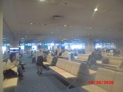羽田空港第1ターミナル  33番ゲート