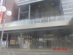 弘前駅 観光協会。  で、レンタ・サイクルを借りる。